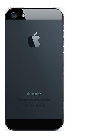 заміна скла iphone 5 ціна